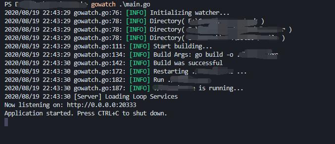 介绍一款Go项目热编译工具-gowatch